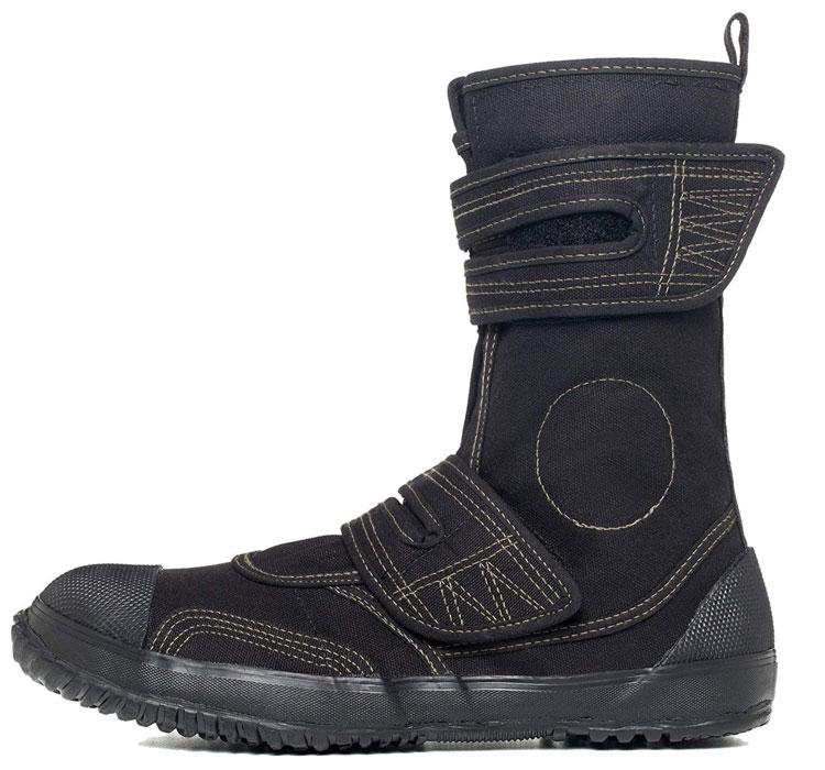 fugu sae me boots